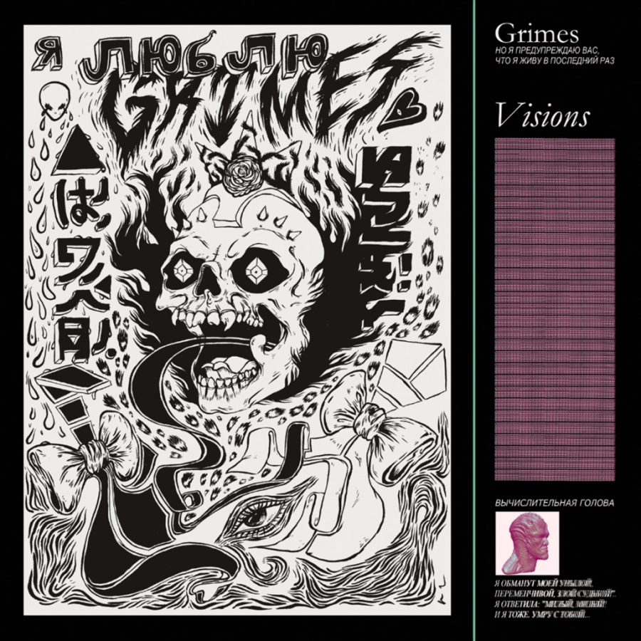 Lavin Rant: Grimes